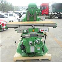 XA6132教學推薦款x6132萬能銑床升降臺銑床