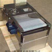 磷化渣过滤用纸带式除渣机