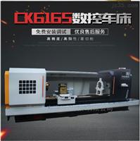 CK6180CK6180數控車床廠家 價格 品牌 質量