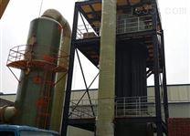 燃煤电厂湿式电除尘器厂家