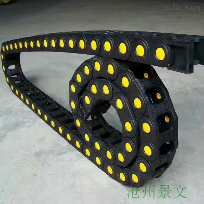 安徽机床专用45*125线缆尼龙拖链厂家供应