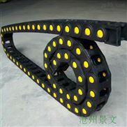 江苏桥式工程钢铝拖链定做