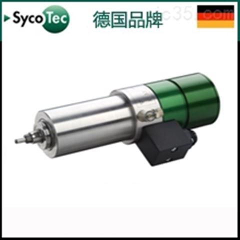 高速主轴 PCB分板用高速精密电主轴 SYCOTEC
