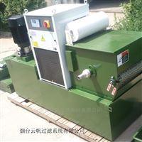 高精机床使用的机床冷却液箱