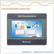 威纶触摸屏MT6071iP广西南宁销售中心