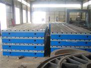 河北威岳 铸铁装配平台 质量好有保障