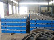 威岳良心铸造 T型槽试验平台 质量有保障