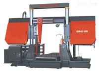 GB42100液壓雙柱龍門式帶鋸床