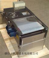 铝罐∑ 拉伸机用深液池纸带过滤机