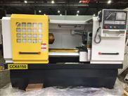 现货供应出口标准卧式数控车床ck6140x750
