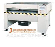 PVC板材CO2双头激光切割机