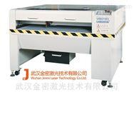 PVC板材CO2双头▲激光切割机