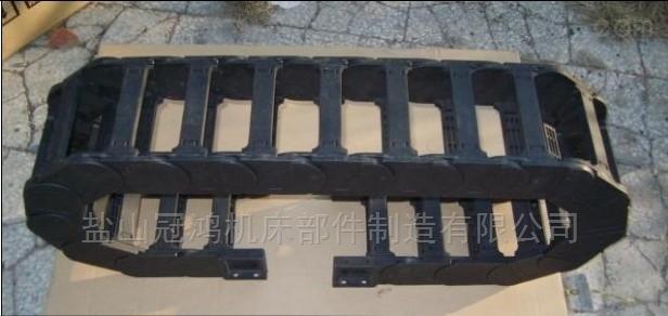 内高80系列拖链批发厂家