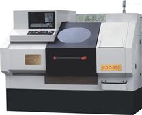 CDC-350数控车床