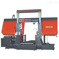 GB42100GB42100液壓雙柱龍門式帶鋸床廠家