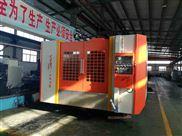 VMC1370三轴加工中心销售