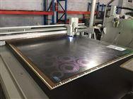 碳纤维预浸布裁剪机
