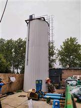 大理州工业污水厌氧处理工艺