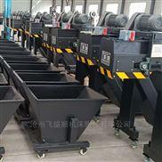 华东数控立式车床排屑机定做飞盛顺厂家
