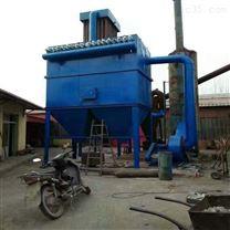 电弧炉除尘器变频调速控制风机处理高温烟气