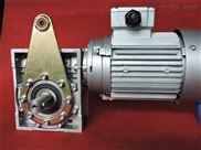 NMRV蜗轮蜗杆减速机 海南RW075减速箱