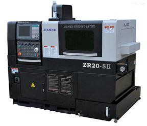 ZR20-5Ⅱ五轴联动走心机