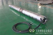 AT387ESP型潜油离心泵-天津奥特品牌厂家