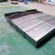 南通盛仕达SD45铣床防护罩