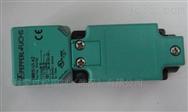 倍加福倾角传感器INY360D-F99-2I2E2-5M