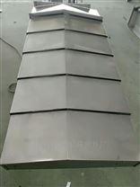 机床伸缩护板,CNC机床护板