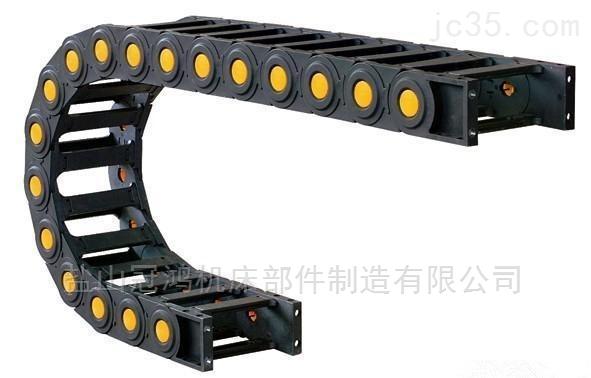 济南35*75封闭式塑料工程拖链