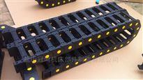 齐全北京机床穿线电缆拖链坦克链