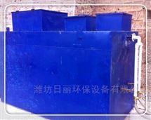 运城市住宅小区污水处理设备