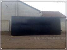 长治市城镇小区污水处理设备
