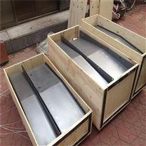 南通机床定梁龙门铣床导轨钢板防护罩定做