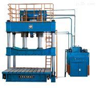 四柱式/单动/薄板冲压液压机