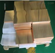 C5191 C5210去应力磷铜  黄铜加工