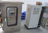 PLC配电柜-电控柜