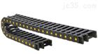TAB35系列單向橋式組裝增強拖鏈