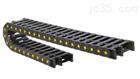 TAB55系列單向橋式組裝增強拖鏈