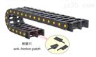 TAB62系列單向橋式組裝增強拖鏈