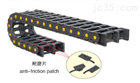 TAB62系列单向桥式组装增强拖链