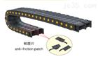 FAB62系列单向封闭式组装增强拖链