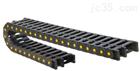 TAB45系列单向桥式组装增强拖链