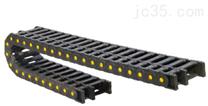 单向桥式组装增强拖链