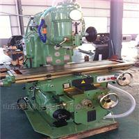 廠家生產供應x5040立式銑床萬能銑床