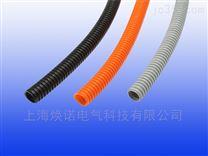 阻燃尼龙波纹软管,塑料波纹管