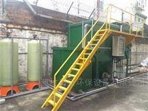 玉溪市日处理85立方自动化污水处理装置
