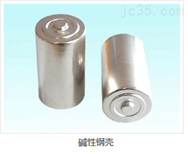 锂电池钢壳超声波清理线