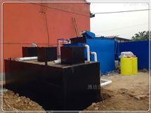大同市医院污水处理装置